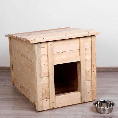 ПриУсадебное Хозяйство.Стройка,Ремонт+Обустройство Сада!   — Товары для собак — Лежанки и домики