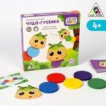 Развивающая игра «Чудо-гусенка» с деревянными вложениями