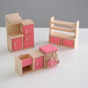 """Мебель кукольная """"Кухня"""", 5 предметов"""