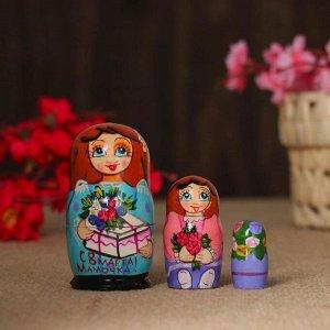"""Матрешка  """"С 8 марта, мамочка!"""" , 3-кукольная,  10 см, ручная роспись"""