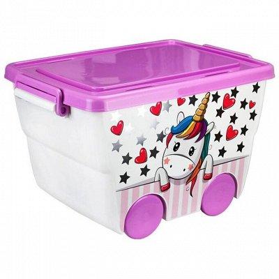 Вся упаковка в одном месте! 🎁Правильное хранение✅   — Хранение для игрушек — Системы хранения