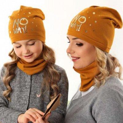 Распродажа коллекций женского трикотажа — Женские шапки, обувь, сумки, аксессуары — Вязаные шапки
