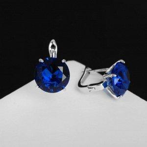 """Серьги со стразами """"Брилиант"""", цвет синий в серебре"""