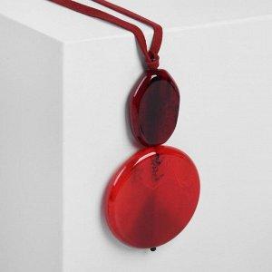 """Кулон на шнурке """"Новый стиль"""" 2 элемента, цвет бордовый, 65см"""