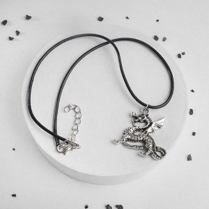 """Кулон на шнурке """"Дракон"""" суровый, цвет чернёное серебро на чёрном шнурке, 42 см"""