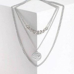 """Кулон """"Цепь"""" медальон, плотное плетение, цвет серебро, L=50 см"""