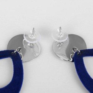 """Серьги ассорти """"Бархат"""" капля с диском, цвет синий в серебре"""