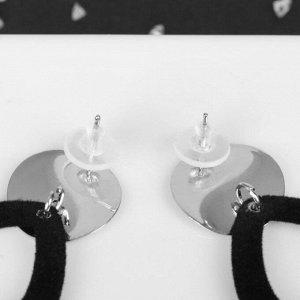 """Серьги ассорти """"Бархат"""" капля с диском, цвет чёрный в серебре"""
