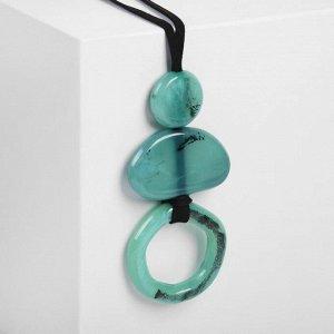 """Кулон на шнурке """"Новый стиль"""" 3 элемента, цвет зелёно-чёрный, 65см"""