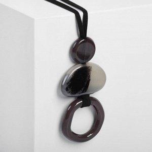"""Кулон на шнурке """"Новый стиль"""" 3 элемента, цвет серо-чёрный, 65см"""