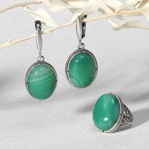 """Гарнитур 2 предмета: серьги, кольцо посеребрение, классика """"Агат зелёный"""", 18-18,5 размер"""