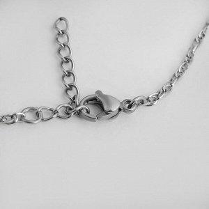 """Браслет керамика """"Геом"""", цвет чёрно-белый в серебре"""