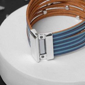 """Браслет ассорти """"На магните"""" дорожка с бусинками, цвет сине-голубой в серебре, L=19,5 см"""