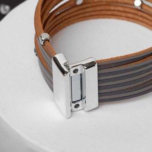 """Браслет ассорти """"На магните"""" дорожка с бусинками, цвет чёрно-серый в серебре, L=19,5 см"""