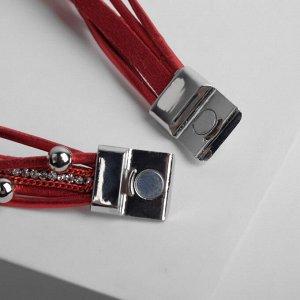 """Браслет ассорти """"На магните"""" бусинки, цвет бело-красный в сером металле, 38см"""
