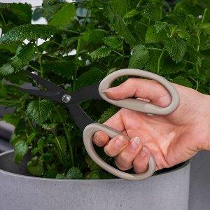 JACKFRUKT ЯККФРУКТ Ножницы для ухода за растениями, бежевый