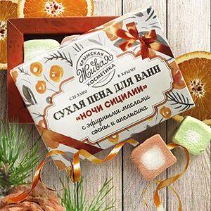 🍀Натуральная Косметика из Крыма! Экстра Доставка🚀 — Соль и Пена для ванн! — Пены и соли для ванны