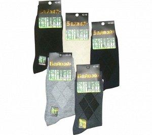 Мужские носки Байвэй 5050