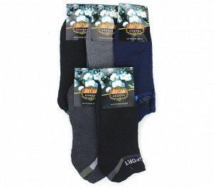 Мужские носки тёплые Лиза A6005-2