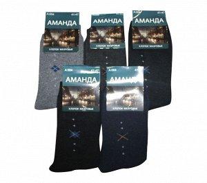 Мужские носки тёплые Аманда A004