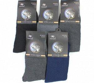 Мужские носки тёплые Ромашки M10