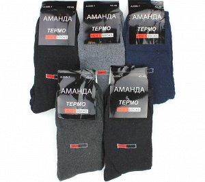 Мужские носки тёплые Аманда A006-1
