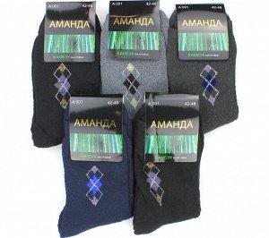 Мужские носки тёплые Аманда A001