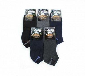 Мужские носки тёплые Лиза A6005-1 хлопок