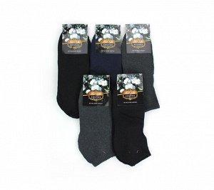 Мужские носки тёплые Лиза A6005 хлопок