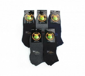Мужские носки тёплые Лиза A6009-2 бамбук