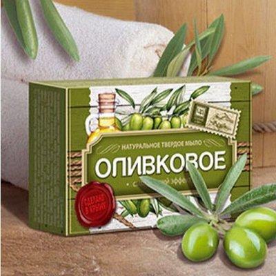 🍀Натуральная Косметика из Крыма! Экстра Доставка🚀 — Мыло натуральное и Джутовые мочалки! — Красота и здоровье