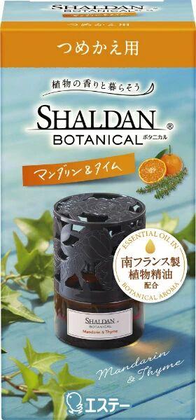 Освежитель воздуха для комнаты «SHALDAN» «Мандарин и тимьян» (сменная упаковка - наполнитель + бумажный фильтр) 25 мл