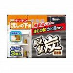 """Поглотитель запахов """"DASHU - TAN"""" для шкафов на кухне (угольный), 3 шт*55 г"""