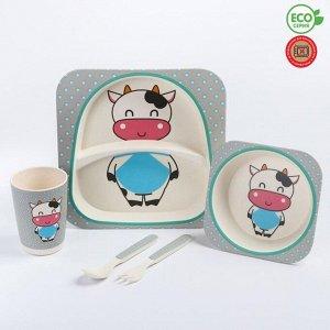 Набор детской бамбуковой посуды «Коровка», тарелка, миска, стакан, приборы, 5 предметов
