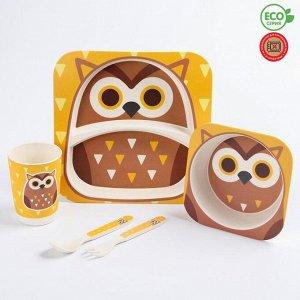 Набор детской бамбуковой посуды «Совушка», тарелка, миска, стакан, приборы, 5 предметов