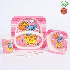 Набор детской бамбуковой посуды «Жираф и коала», тарелка, миска, стакан, приборы, 5 предметов