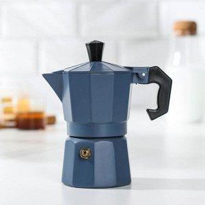 Кофеварка гейзерная «Гармония», на 1 чашку, цвет серый