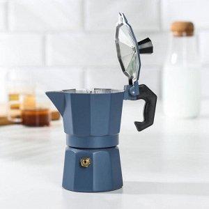 Кофеварка гейзерная «Гармония», на 2 чашки, цвет серый