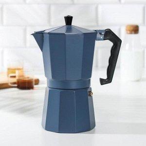 Кофеварка гейзерная «Гармония», на 9 чашек, цвет серый