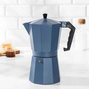 Кофеварка гейзерная «Гармония», на 12 чашек, цвет серый