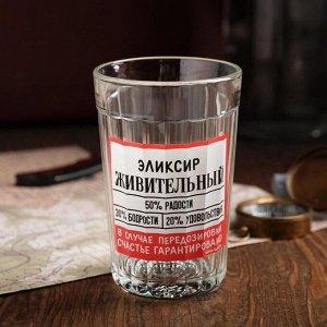 """Граненный стакан """"Эликсир"""" 200 мл"""