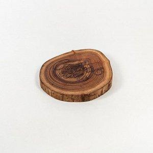 Подставка под горячее Magistro «Счастье есть», из натурального вяза, 10?1,5 см