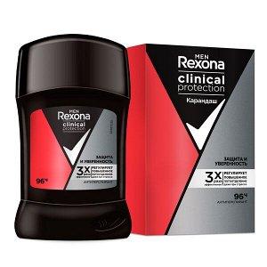NEW ! Антиперспир-карандаш Rexona Clinical Protection 50 мл Защита и уверенность