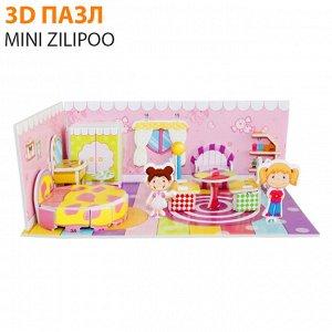 """3D пазл Mini Zilipoo """"Спальня"""""""