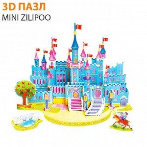 """3D пазл Mini Zilipoo """"Голубой замок"""""""