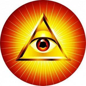 Подставка под благовония «Всевидящее око», d=6 см, ХДФ