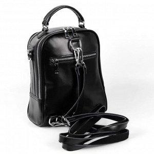 Сумка-рюкзак женская кожаная