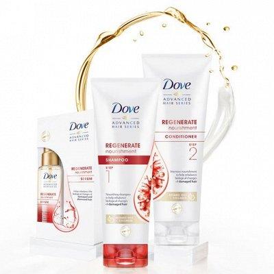 Сезон любимых дезодорантов Rexona по супер цене — Бальзамы, кремы, маски Dove