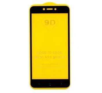 Большая закупка электроники. Защитное стекло на тел 9D-50 р — Защитные стекла Xiaomi — Для телефонов