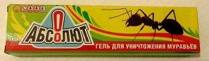 Абсолют гель от муравьев (Код: 13197)
